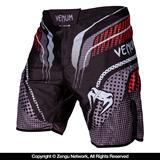 Venum Elite 2.0 Grappling Shorts